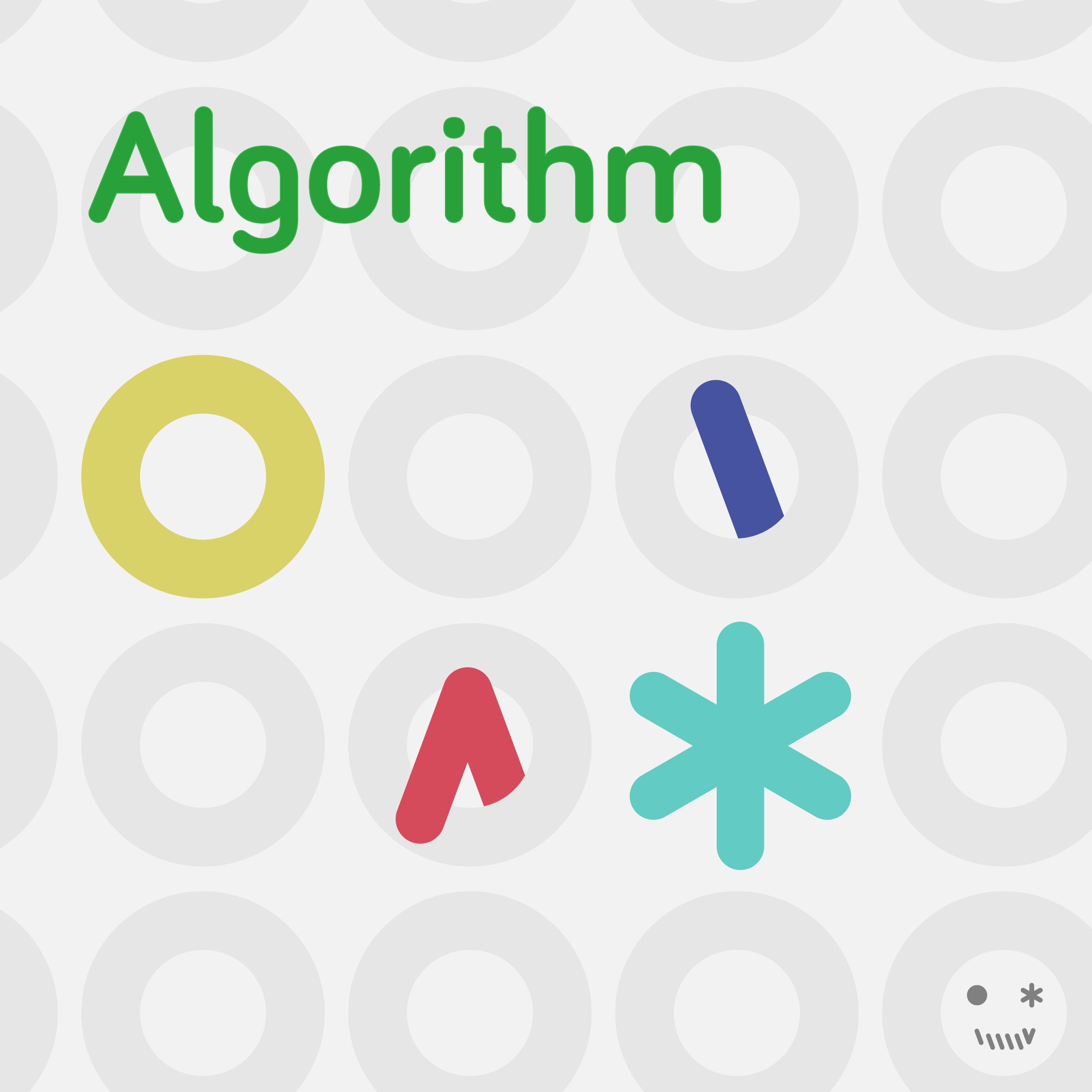 알고리즘 문제해결기법 입문 (연재)