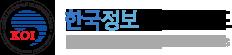 한국정보올림피아드